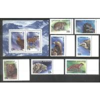 КИРГИЗИЯ Кыргызстан 54-60 Фауна  ** 1995