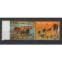 Аргентина Фауна 1996 год чистая полная серия из 2-х марок в сцепке