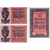Лихтенштейн, комплект 50, 20 и 10 геллеров, ND (1920 г.) Не частые!