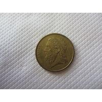 Греция 50 драхм 1988 г.
