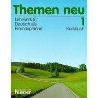 Themen neu + Themen Aktuell (все уровни) + cборник адаптированных книг с аудио для уровня А1