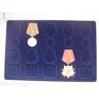 Планшет на 5 медалей d32 и 5 орденов (знаков).