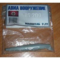 BT-200.1\72
