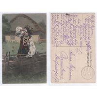 Украінка - Пошта Варшава 15.11.1915 год