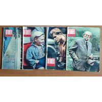 Журналы Огонёк 1962 г. – 15 шт. одним лотом