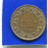 Британская Индия 1/12 анна 1923