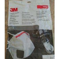 Респиратор 3M К113 FFP3 Максимальная степень защиты
