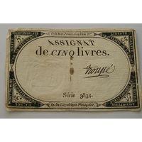 Франция, 5 Ливров 1793