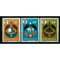 Руанда - 1977г. - Африканский и Малагасийский союз - полная серия, MNH [Mi 860-862] - 3 марки