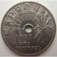 Испания 25 сентимо 1937 г. (u)