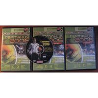 4 DVD диска с фильмами о представлении Чемпионата Мира по футболу-2006 в Германии.