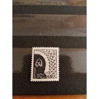 1949 французская колония Марокко искусство культура чистая MNH** (2-10)