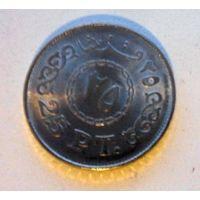 25 пиастров Египет 2012 года