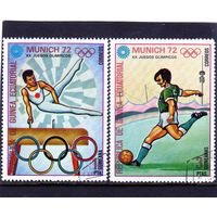 Экваториальная Гвинея.Ми-108,110. Гимнастика. Футбол.Летние Олимпийские игры 1972, Мюнхен: спортивные дисциплины.