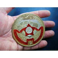 Юбилейная медаль ВМФ СССР г. Мурманск.