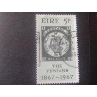 Ирландия 1967