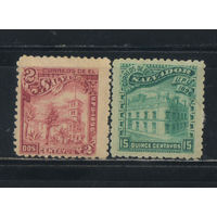 Cальвадор 1896 Эль-Сальвадор Белый дом Почта Стандарт #142у,147у*