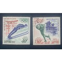 Габон олимпиада, 1972