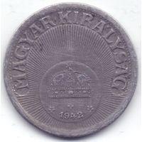 Венгрия, 10 филлеров 1942 года.
