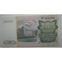 Таджикистан 200 рублей 1994 г.