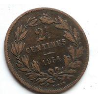 Люксембург 2.5 сантима, 1854 4-4-20