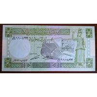 Сирия 5 фунтов 1991. UNC.
