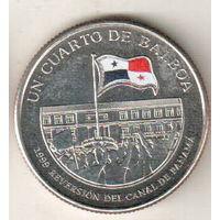 Панама 1/4 бальбоа 2016 100 лет строительству Панамского канала. Возвращение под контроль Панамы 1999