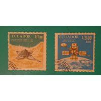 Эквадор.1966.Космические аппараты