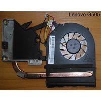Система охлаждения для ноутбука Lenovo G505