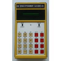 """Калькулятор """" Электроника Б3-18А """"."""