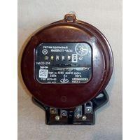 Счётчик электроэнергии 1962 г ретро карболит
