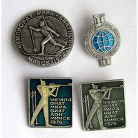 1974 г. Чемпионат мира по биатлону. 4 шт.