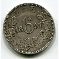 ЮЖНАЯ АФРИКА - 6 ПЕНСОВ 1897
