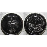Сувенирная монета Ингушетия 15 копеек Птица