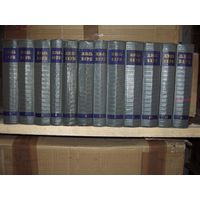 Жюль Верн Собрание  сочинений в 12 томах