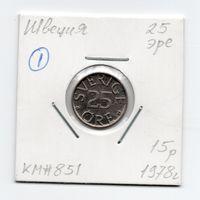Швеция 25 эре 1978 года - 1
