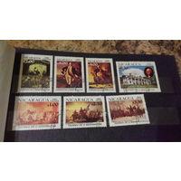 Живопись, искусство, культура, марки, Никарагуа, война, архитектура, лошади