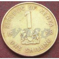 6410:  1 шиллинг 1998 Кения
