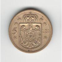 Румыния 5 лей 1930 года. Буквы KN. Краузе KM# 48. Состояние XF!