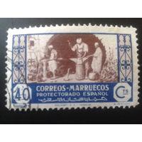Марокко 1946 протекторат Испании в кузнице