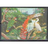 Бразилия Птицы цветы флора 1988 год чистый блок