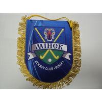 Вымпел хоккейный клуб Минск