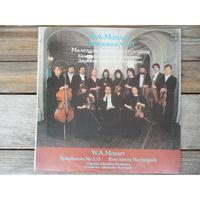 """Камерный оркестр """"Классика"""", дир. А. Канторов - В. Моцарт. Симфонии N5 и N13. Маленькая ночная серенада - Мелодия, ЛЗГ - 1989 г."""