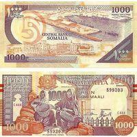 Сомали 1000 шиллингов образца 1990 года UNC P R10