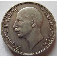 Болгария 100 лева 1934 серебро
