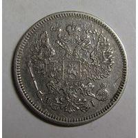 20 копеек 1872 г. СПБ HI серебро