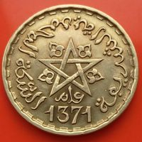 20 франков 1952 МАРОККО Французский протекторат