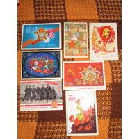 7 подписанных открыток