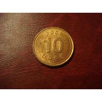 10 вон 2007 года Корея