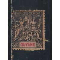 Fr Колонии Гвиана Французская 1892 Вып Мир и Торговля Стандарт #36